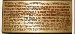 Языческие традиции
